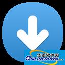 卡卡城通网盘批量下载器 v1.21绿色版