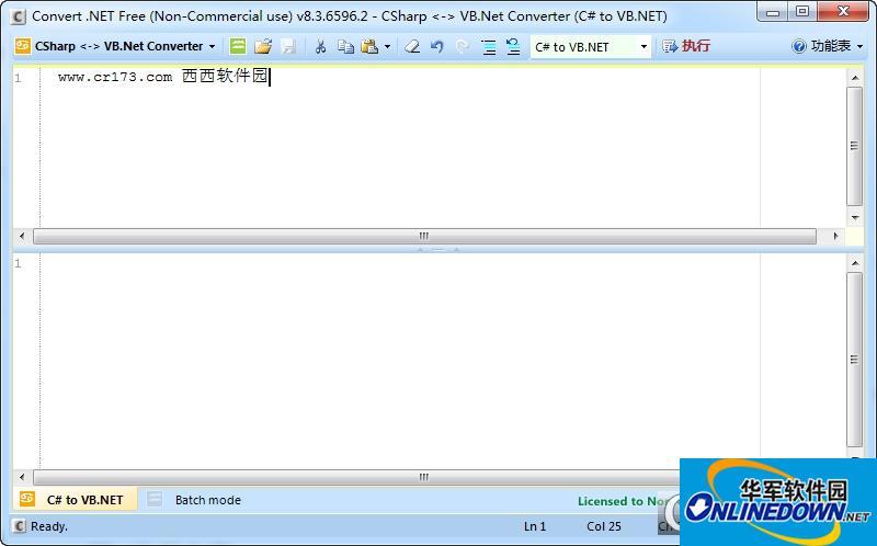Convert.NET语言代码转换及翻译工具