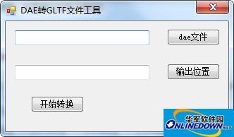 dae转gltf文件工具