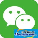微信公众号文章下载工具 0.12 绿色版