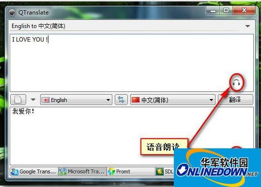 翻译软件QTranslate