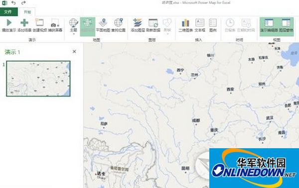 Power map(excel 数据地图插件)