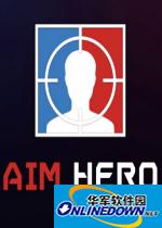 AimHero 5.5.2.10711 绿色免费版