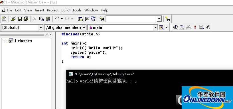 vc++兼容版本