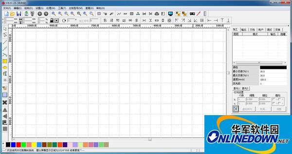 RDWorks(激光切割软件)