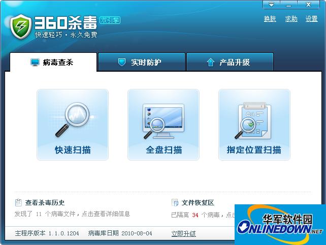 芒果tv mac版