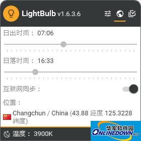 LightBulb(护眼软件)
