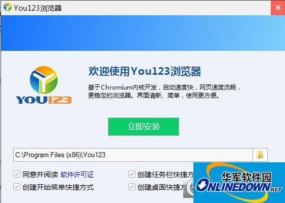 You123浏览器
