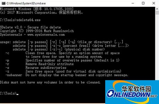 顽固文件删除工具SDelete