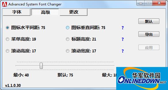 Advanced System Font Changer(系统字体更换工具)