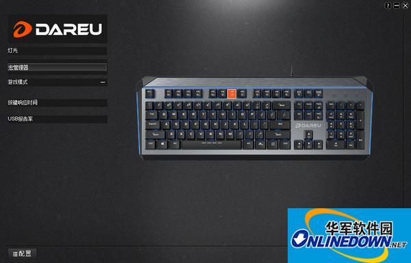 达尔优ek822机械键盘驱动