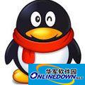 腾讯QQ9.0.1(23044)去广告精简优化绿色版 PC版