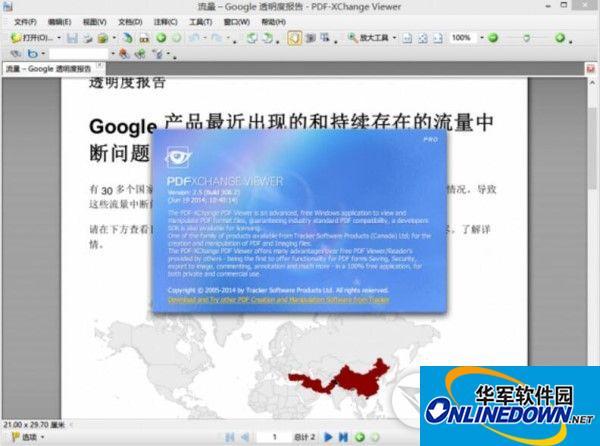 PDF-XChange View阅读器