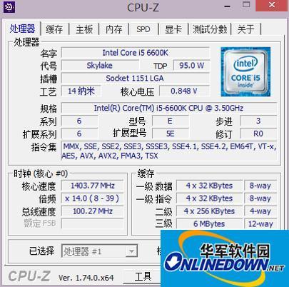 CPU-Z(64位)