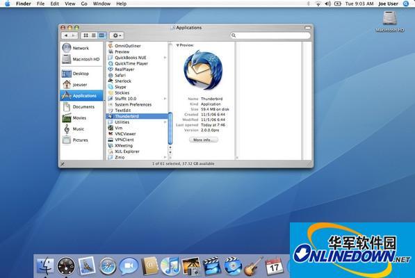 Thunderbird mac版