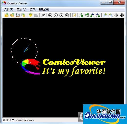 ComicViewer电脑版