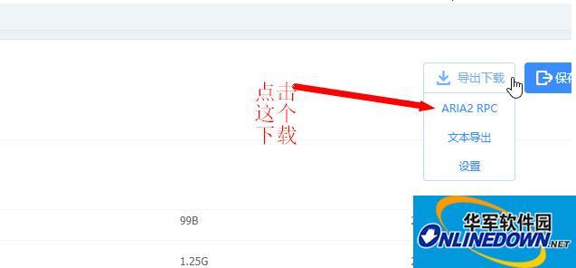 快速下载百度网盘文件工具插件