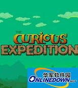 奇妙探险全人物解锁存档 PC版
