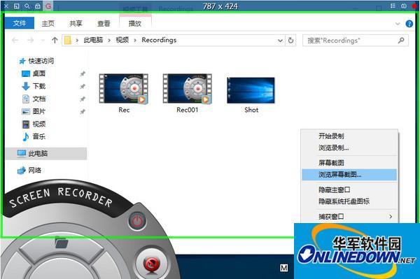 游戏截图录像(ZD Soft Screen Recorder)