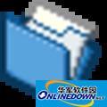 亿愿文件夹分析查看定期清理 v1.4 官方最新版