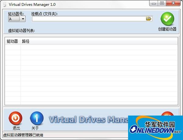 Virtual Drives Manager(文件夹虚拟驱动器)