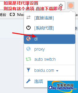 proxyee down下载器【64位】