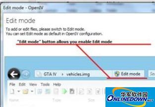 openiv工具