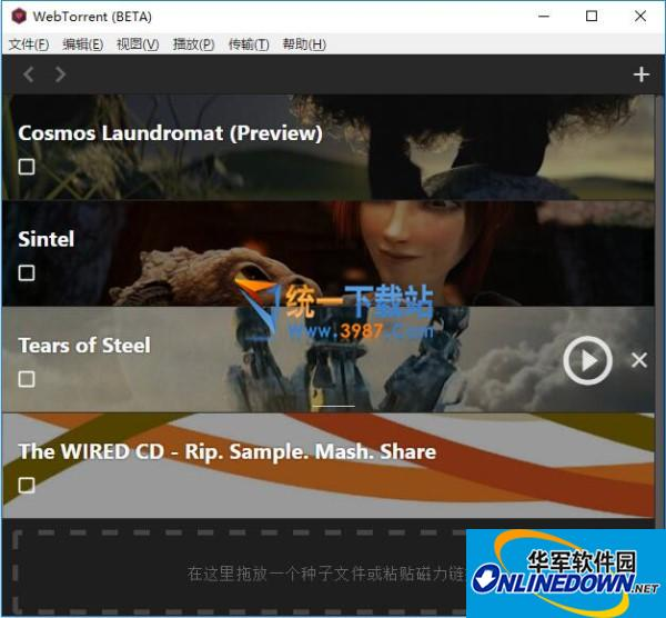 WebTorrent Desktop(边下边播放)