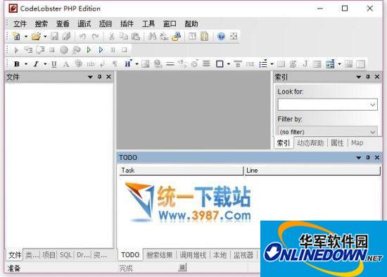 PHP编辑器(CodeLobster PHP Edition)