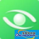 猎豹护眼大师中文免费版