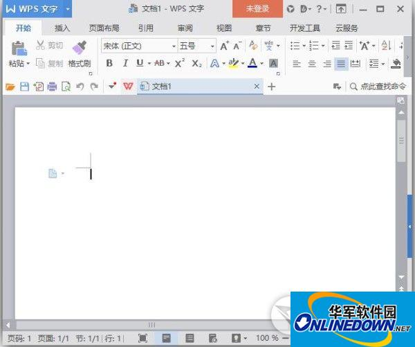 wps office 2018官方下载