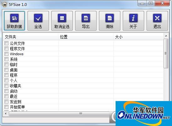 5F5ize软件