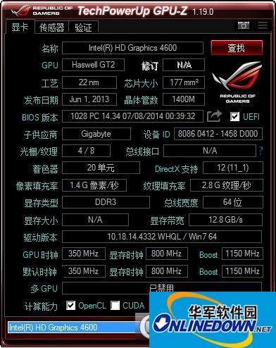 GPU-Z(显卡检测)