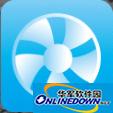浩辰CAD暖通2018 v12.0.0 中文免费版