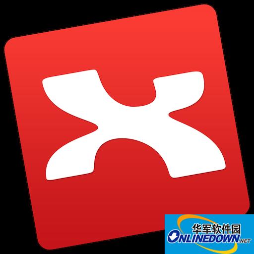 XMind 8(思维导图软件)
