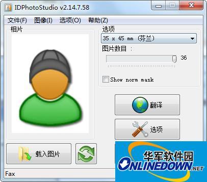证件照打印软件IDPhotoStudio