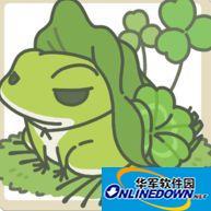 旅行青蛙满金钱存档 免费版 PC版