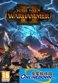 全面战争战锤2蜥蜴人领主库伽神器MOD加强版 PC版