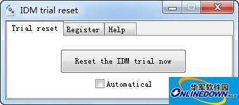 IDM清理重置及注册假冒序列号工具idm trail reset