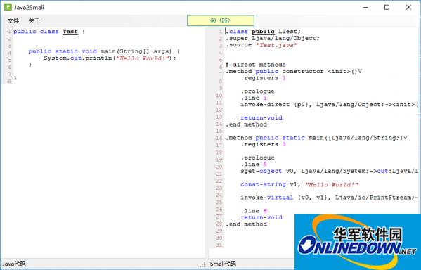 Java2Smali(Java代码转Smali工具)官方下载_Java2Smali(Java代码转Smali