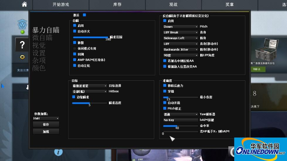 NyaESP HvH中文版