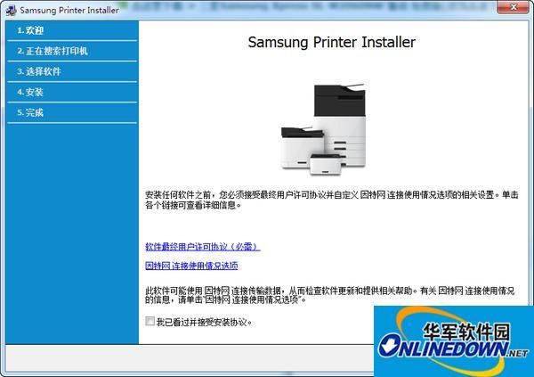 三星sl-m2028打印机驱动
