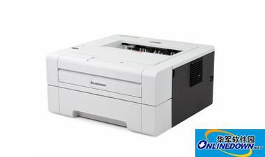 联想lj2405打印机驱动