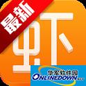 虾米音乐播放器 3.1.2官方版
