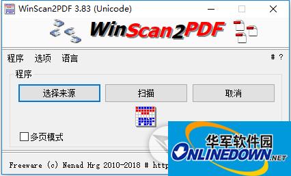 WinScan2PDFPDF文件转换器
