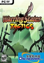 战国时代 PC版