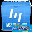 极课教师 1.73.4.0 官方最新版