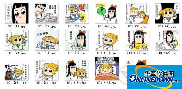 pipi子和pipi美粤语表情包下载 免费版