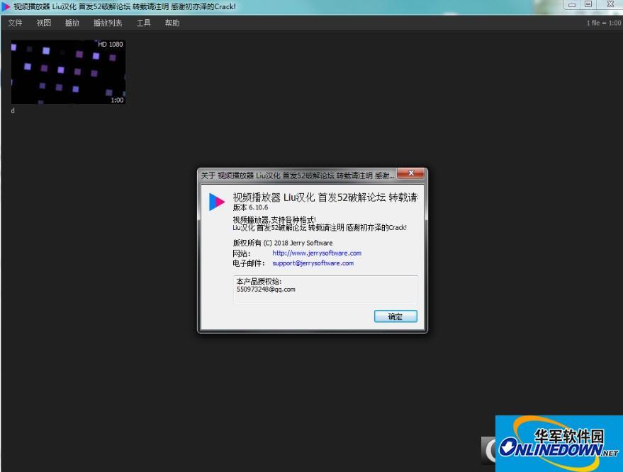 MediaPlayer视频播放器汉化版