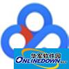 speedkoala BD云加速官方最新版